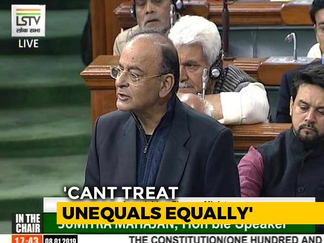 Video : In Quota Debate, Arun Jaitley Says 50% Cap Not Applicable