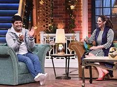 कपिल शर्मा पर भारी पड़ीं टेनिस स्टार सानिया मिर्जा, कॉमेडी किंग की कर डाली बोलती बंद- देखें Video