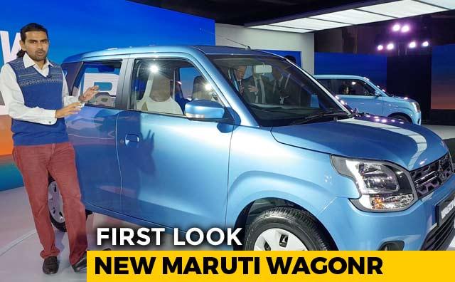 Video : 2019 Maruti Suzuki WagonR First Look