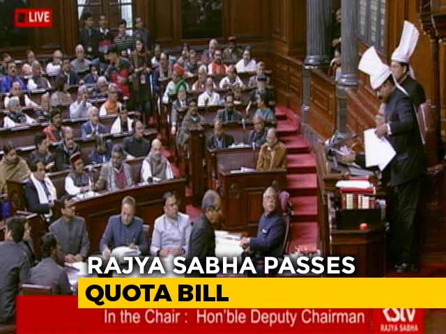 Video : Centre's 10% Quota For Economically Weak Clears Parliament Test