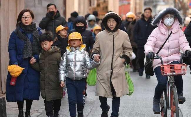 20 Children Hurt In Beijing School Attack; Knife Wounds To Head Reported
