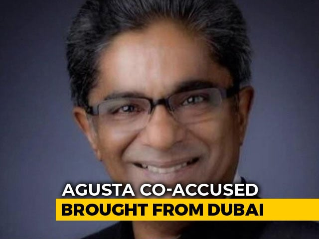 Video : Agusta Accused Rajiv Saxena, Lobbyist Deepak Talwar Extradited From Dubai