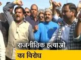 Video : भोपाल में बीजेपी ने किया विरोध प्रदर्शन
