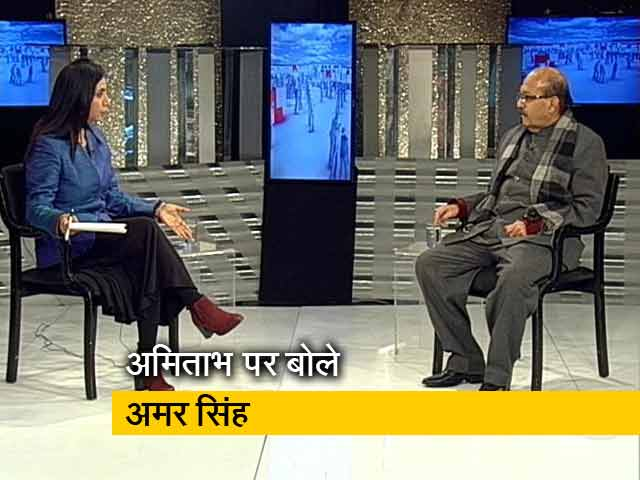 Videos : अमर सिंह बोले-अमिताभ बच्चन पर मैने कोई एहसान नहीं किया