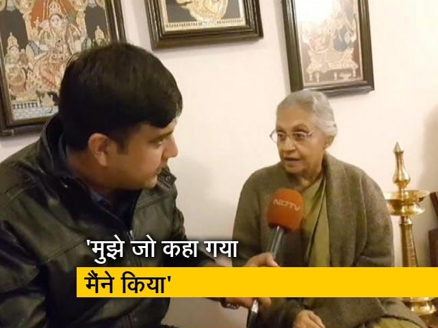 Videos : दिल्ली कांग्रेस की अध्यक्ष बनने पर बोलीं शीला दीक्षित, मुझे थोड़ा समय तो दीजिए
