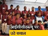 Video : इस बार राजपथ पर 26 जनवरी की परेड में नहीं दिखेंगे बहादुर बच्चे
