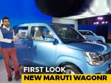 Video : 2019 Maruti Suzuki WagonR First Look