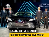 Video : 2019 Toyota Camry Hybrid Launch