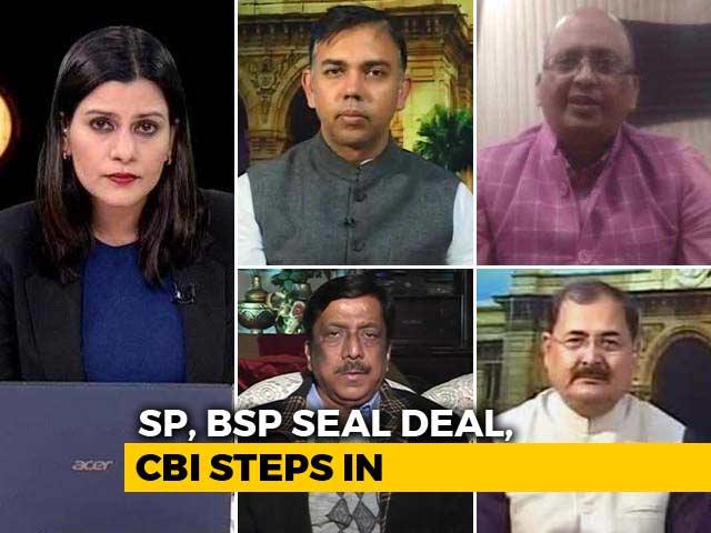 Video : Are Akhilesh Yadav-Mayawati Alliance And CBI Investigation Linked?