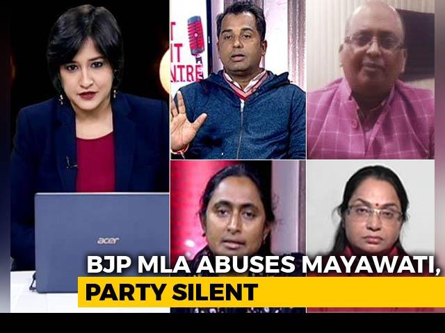 Video : BJP Leader's Abusive Comment = Advantage Mayawati?