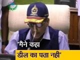 Video : रहुल गांधी के बयान पर मनोहर पर्रिकर नाराज़