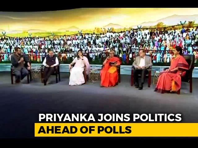 Video : Priyanka Gandhi Vadra Enters Politics: Game-Changer Or Gamble?