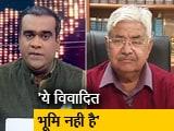 Video : अयोध्या मामले में केंद्र सरकार के कदम का वीएचपी ने किया स्वागत