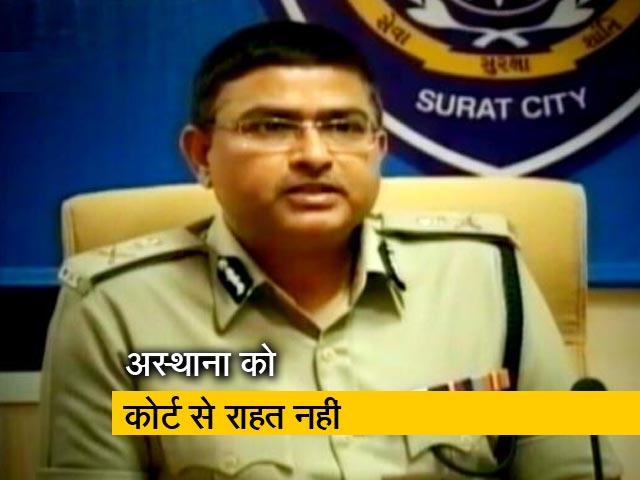 Videos : सिटी सेंटर : आलोक वर्मा का इस्तीफा, राकेश अस्थाना को भी नहीं मिली कोर्ट से राहत