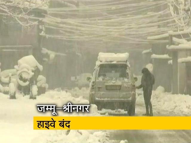 Videos : भारी बर्फबारी की वजह से जम्मू-श्रीनगर हाइवे ठप