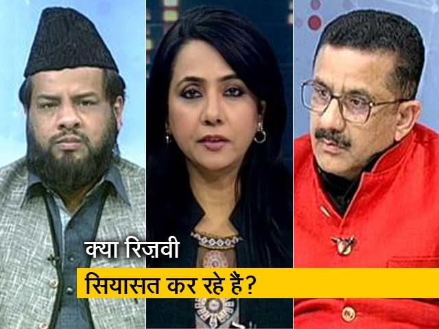 Videos : रणनीति : मदरसों से आतंक का खतरा...