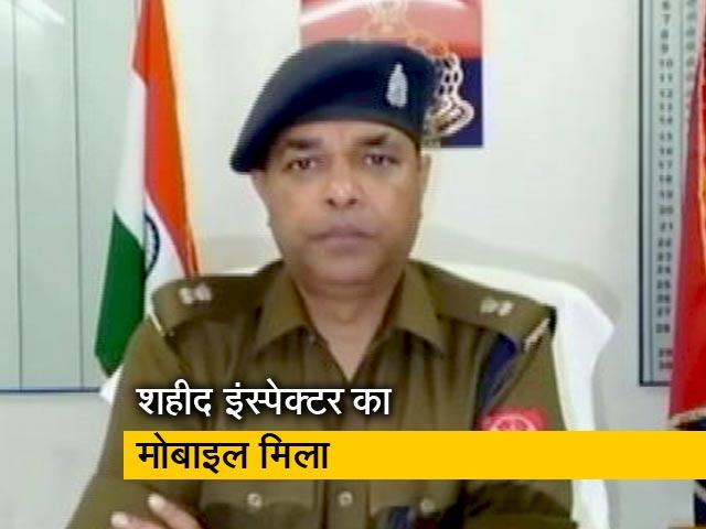 Videos : बुलंदशहर हिंसा : इन्सपेक्टर सुबोधर कुमार सिंह का मोबाइल बरामद