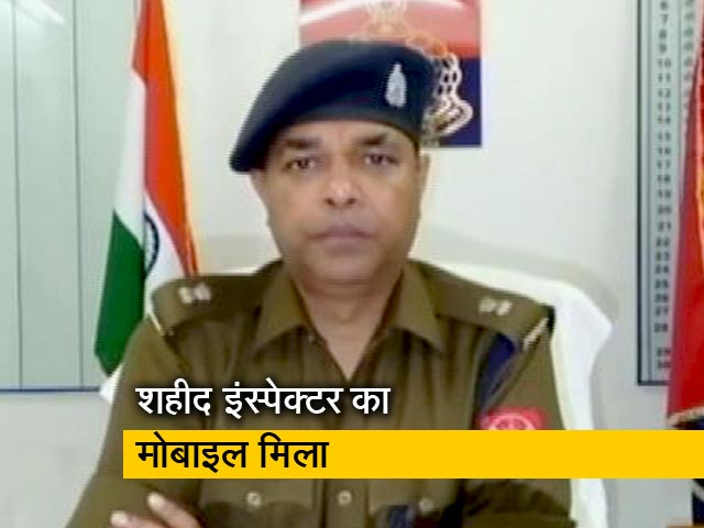 Video : बुलंदशहर हिंसा : इन्सपेक्टर सुबोधर कुमार सिंह का मोबाइल बरामद
