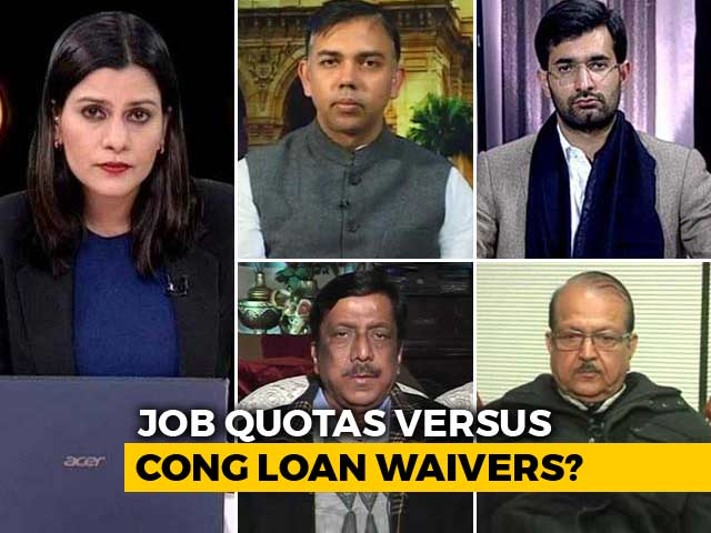 Video : 10% Job Quota For Economically Weak: The Political Consequence