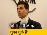 Video : पंड्या-राहुल पर बोले करण जौहर, 'BCCI के फ़ैसले का शुक्रगुज़ार'