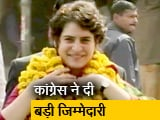 Video : कांग्रेस की महासचिव बनीं प्रियंका गांधी