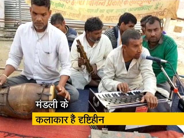 Videos : कुंभ में वृंदावन की भजन मंडली