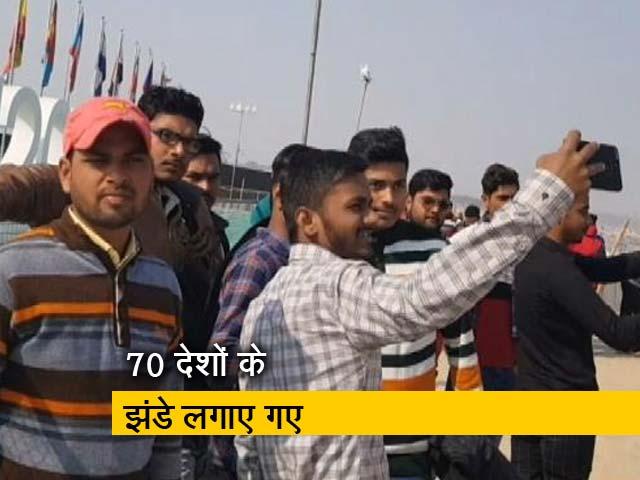 Videos : प्रयागराज कुंभ में बना सेल्फी प्वाइंट, सैकड़ों लोग ले रहे सेल्फ़ी