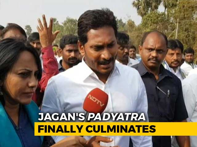 Video : 340-Day Footmarch Takes Jagan Mohan Reddy Closer To KCR