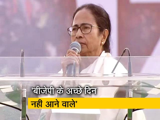 Video : बदल दो, बदल दो, दिल्ली की सरकार बदल दो : ममता बनर्जी