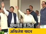 Video : इंडिया नौ बजेः यूपी में सपा-बसपा के बीच हुआ गठबंधन
