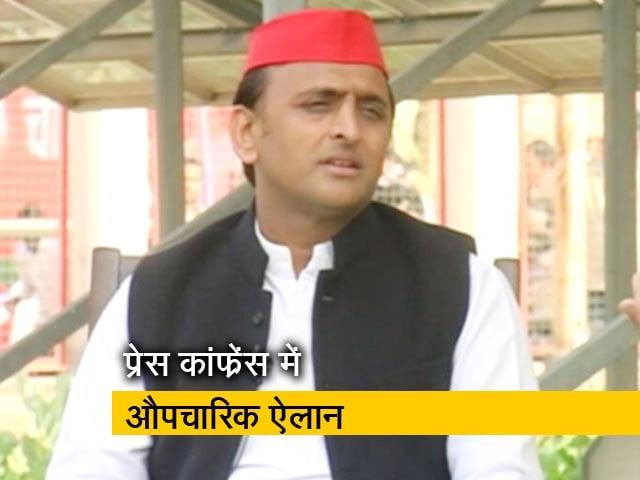 Videos : सपा-बसपा का गठबंधन तय, प्रेस कांफ्रेंस में औपचारिक ऐलान
