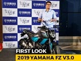 Video : 2019 Yamaha FZ V3.0 Launched In India