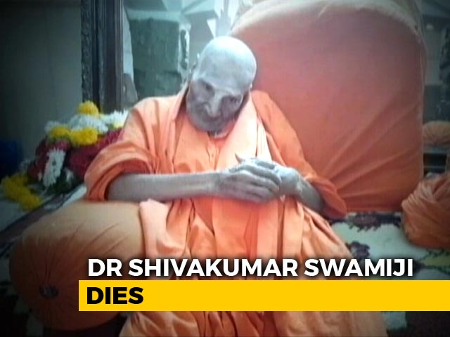 Video : Karnataka Seer, 111, Dies; HD Kumaraswamy, BS Yeddyurappa United In Grief