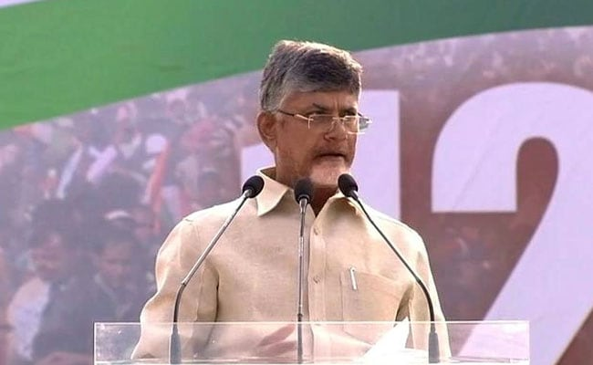 Collective Leadership Need Of The Hour, Says Chandrababu Naidu