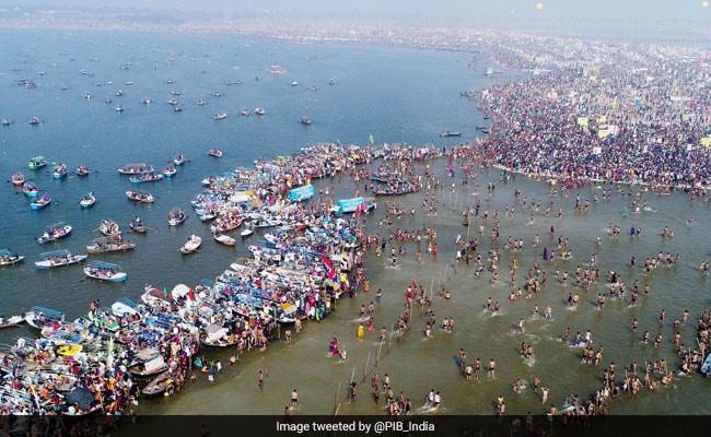 Kumbh Mela Quiz 2019: प्रयागराज में किन तीन नदियों का संगम होता है?