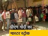 Video : Top News @8:00 AM : गरीब सवर्णों को आरक्षण मोदी का मास्टर स्ट्रोक