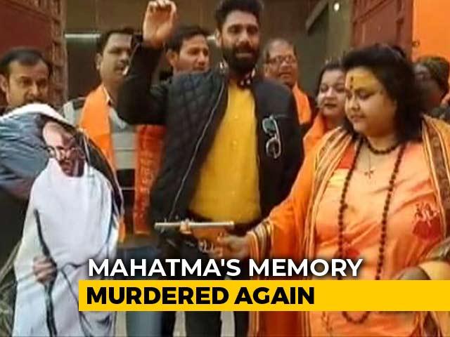 "Video : Hindu Mahasabha ""Recreates"" Mahatma Gandhi's Assassination In UP"
