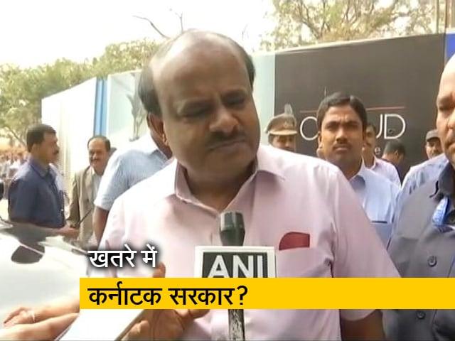 Videos : कांग्रेस विधायकों से नाराज कुमारस्वामी ने दी इस्तीफे की धमकी