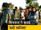Video : मध्य प्रदेश: एक और बीजेपी नेता की हत्या