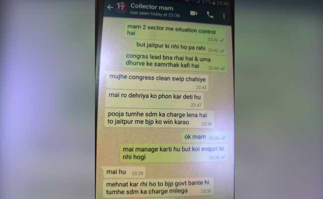 DM ने जूनियर महिला अधिकारी से कहा: 'अगर SDM बनना है तो कैसे भी करके BJP को जिताओ', पढ़ें कथित वायरल Chat