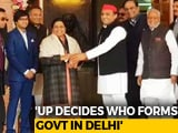 "Video : ""UP Decides Prime Minister..."": On Birthday, Mayawati Asks For This Gift"