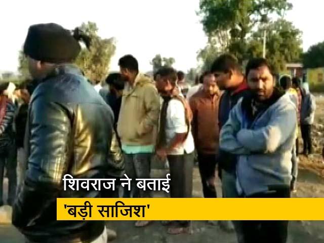 Videos : मध्य प्रदेश: एक और बीजेपी नेता की हत्या