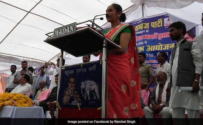 BSP Lawmaker Warns Congress Of Karnataka-Like Situation In Madhya Pradesh