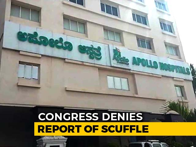 "Video : 'Fight' Lands Karnataka Lawmaker In Hospital? ""Chest Pain,"" Says Congress"