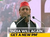 "Video : ""Do You Have Any Other Name For PM?"": Akhilesh Yadav At Kolkata Rally"