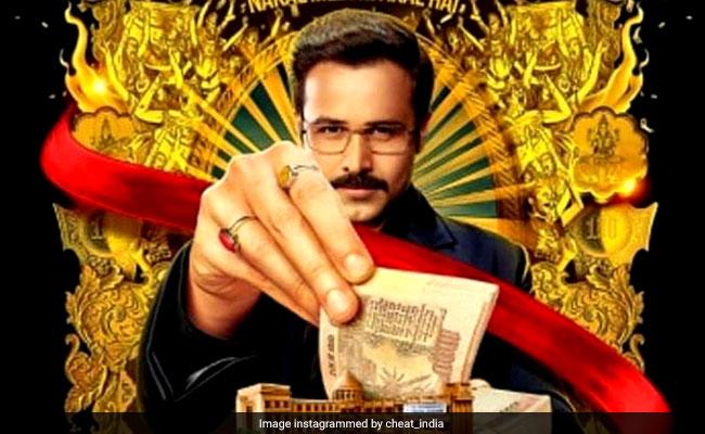 Why Cheat India Box Office Collection: इमरान हाशमी की फिल्म को लग सकता है झटका, पहले दिन कमा सकती है इतने करोड़