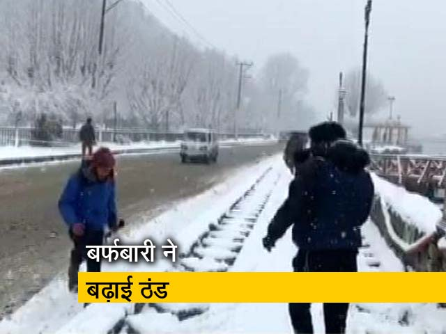 Video : पहाड़ों पर बिछी बर्फ की चादर
