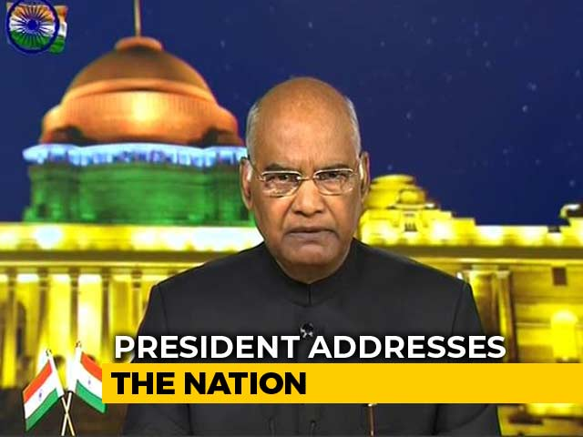 Video : President Kovind Addresses Nation Ahead Of 70th Republic Day