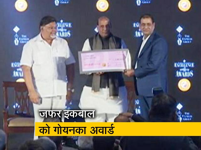 Video : एनडीटीवी के जफर इकबाल को राजनाथ सिंह ने दिया गोयनका अवार्ड