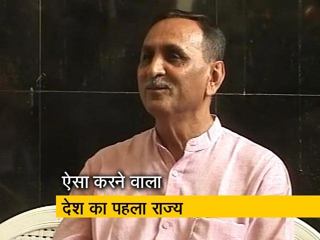 Videos : गुजरात में लागू किया गया आर्थिक आरक्षण
